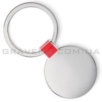 Брелок круглый металлический (br097)