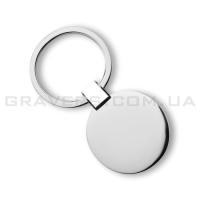 Брелок круглый металлический (br098)