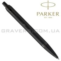 Ручка Parker IM Achromatic Black BT BP (22 932)