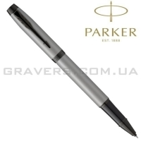 Ручка роллер Parker IM Achromatic Grey BT RB (22 822)