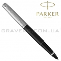 Ручка роллер Parker Jotter Street Black CT RB (16 221)
