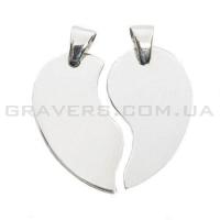 Кулон Половинка Сердца [Серебро / Золото]
