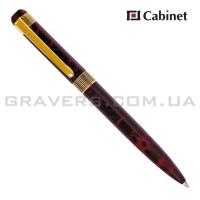 """Ручка шариковая Cabinet """"ARMOUR"""""""