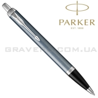 Ручка Parker IM Light Blue Grey CT BP (22 532)