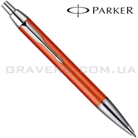 Ручка Parker IM Premium Big Red BP (20 432O)