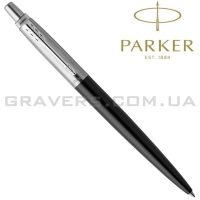 Ручка Parker JOTTER Bond Street Black CT BP (16 232)