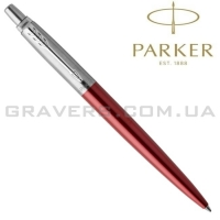 Ручка Parker JOTTER Kensington Red CT BP (16 432)