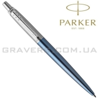 Ручка Parker JOTTER Waterloo Blue CT BP (16 832)