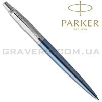 Ручка Parker JOTTER Waterloo Blue CT BP (16 832)