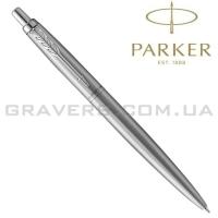 Ручка Parker JOTTER Jotter XL Monochrome Gray GT BP (12 732)