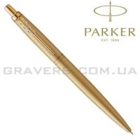 Ручка Parker JOTTER Jotter XL Monochrome Gold GT BP (12 532)