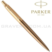 Ручка Parker JOTTER Premium West End Brushed Gold BP (18 132)