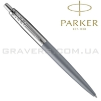 Ручка Parker JOTTER XL Alexandra Matt Grey CT BP (12 232)