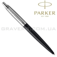 Ручка Parker JOTTER XL Richmond Matt Black CT BP (12 032)