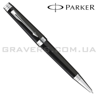 Ручка шариковая Parker Premier Black Lacquer ST BP (89 732S)