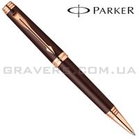 Шариковая ручка Parker PREMIER Soft Brown PGT BP (89 732K)