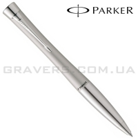 Ручка Parker Urban Fast Track Silver CT BP (20 232B)