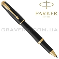 Ручка роллер Parker URBAN Muted Black GT RB (30 022)