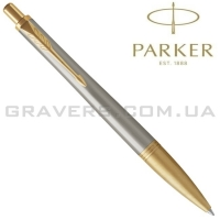 Шариковая ручка Parker URBAN Premium Aureate Powder GT BP (32 332)