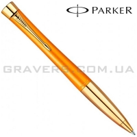 Шариковая ручка Parker URBAN Premium Mandarin Yellow BP (21 232Y)