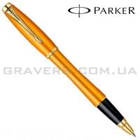 Ручка роллер Parker URBAN Premium Mandarin Yellow RB (21 222Y)