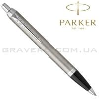 Ручка шариковая Parker IM Stainless Steel CT BP (26 232)