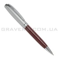Ручка металлическая шариковая (pen-033)