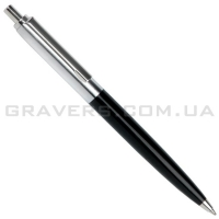 Ручка шариковая серебристо-черная (pen-003)