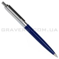 Ручка шариковая серебристо-синяя  (pen-004)