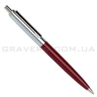 Ручка шариковая серебристо-красная (pen-005)