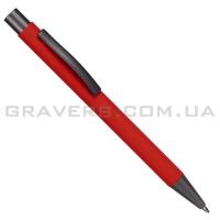 Ручка шариковая (pen-171)
