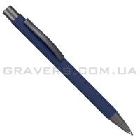 Ручка шариковая (pen-173)