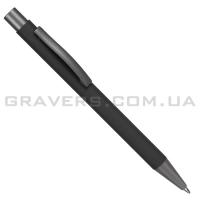 Ручка шариковая (pen-175)