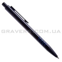 Ручка шариковая (pen-177)