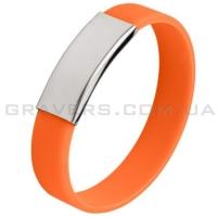 Оранжевый силиконовый браслет с пластиной под гравировку (BR-147)