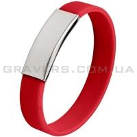 Красный силиконовый браслет с пластиной под гравировку (BR-148)