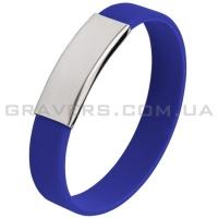 Синий силиконовый браслет с пластиной под гравировку (BR-149)