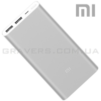 Универсальная мобильная батарея Xiaomi Mi Power Bank 2S Silver 10000mAh, 2xUSB